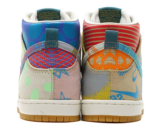 "NIKE SB ZOOM DUNK HIGH PREM ""THOMAS CAMPBELL""[ICED JADE / CIRCUIT ORANGE-SAIL] 918321-381"
