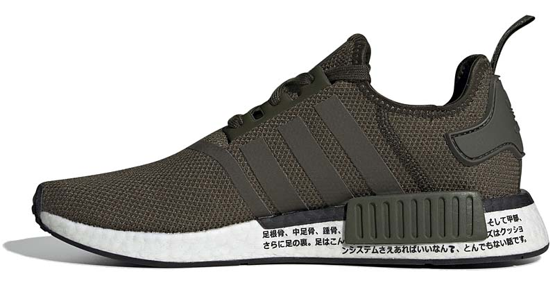 adidas NMD_R1 [NIGHT CARGO / NIGHT CARGO / CORE BLACK] BD7755 アディダス ノマド R1 「グリーン」