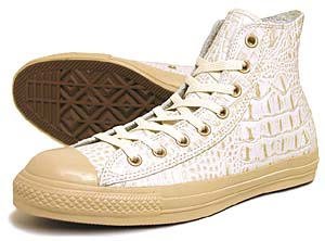 converse allstar hi [speciality leather](1 u392) コンバース オールスター ハイ 「スペシャリティ レザー」