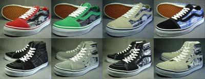 vans×supreme skate old skool&sk8-hi バンズ×シュプリーム スケートオールドスクール&Sk8-HI