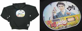 DISSIZSLIX Kills Toys Dead Full Zip Hooded Sweat ディシズスリック KILLS TOYS DEAD ジップアップ パーカー