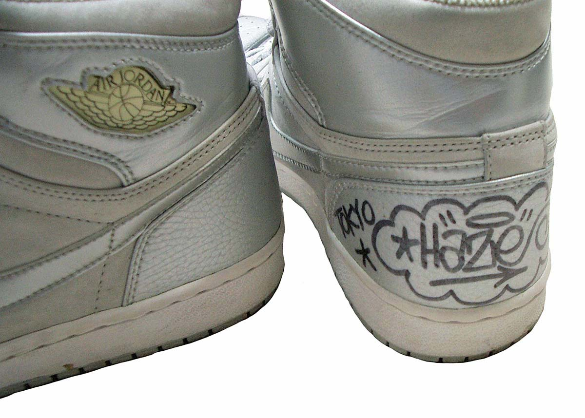 NIKE AIR JORDAN 1 2001 ← ERIC HAZE