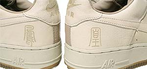 nike air force 1 rooster ナイキ エアフォース1 ルースター 酉「鳳凰」