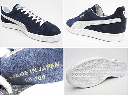 PUMA JAPAN SUEDE [BLUE|MADE IN JAPAN] 写真1