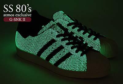 adidas G51489