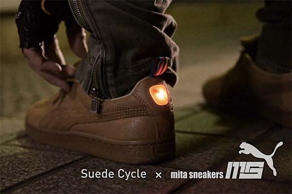 Puma SUEDE CYCLE MITA [mita sneakers LIMITED EDITION for The LIST]