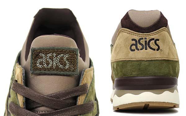 ASICS Tiger x SBTG x KICKS LAB. GEL-LYTE V PHYS ED [SAND / GREEN / BROWN] tq6j3q-6061