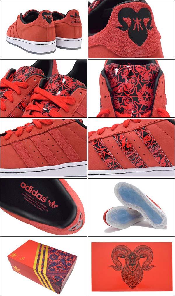 adidas SUPER STAR Chinese New Year Pack 羊年 [RED/WHITE] B27132