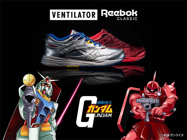 Reebok VENTILATOR AFFILIATES GC GUNDAM [SILVER / BLUE / RED] AR3724