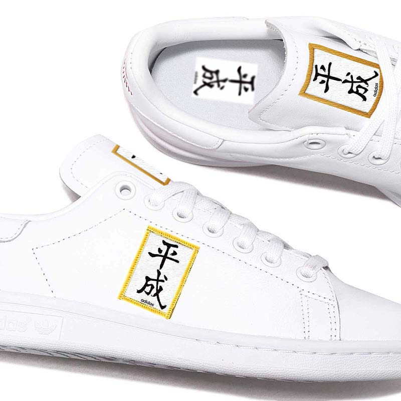 "adidas Originals STAN SMITH ""NEW ERA NAME"" [RUNNING WHITE / BLACK] (R00401) アディダス オリジナルス スタンスミス 新元号 「ホワイト/ブラック」"