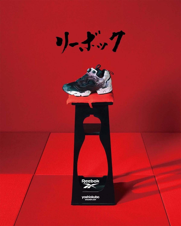 yoshiokubo x Reebok INSTAPUMP FURY OG YKGF BLACK / WHITE FY3044 ヨシオクボ × リーボック インスタポンプ フューリー OG YKGF ブラック/ホワイト/ブラック