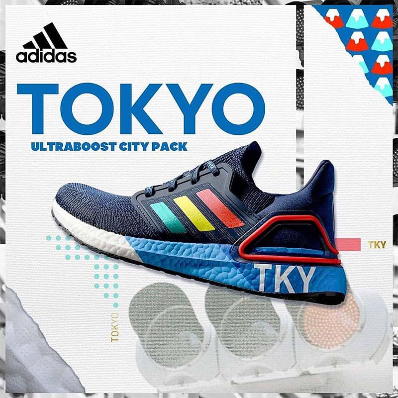 "adidas ULTRABOOST 20 CITY PACK HYPE "" TOKYO "" COLLEGE NAVY / GLORY RED / SHOCK YELLOW FX7811 アディダス ウルトラブースト 20 シティ パック ハイプ 東京 ネイビー/レッド/イエロー"