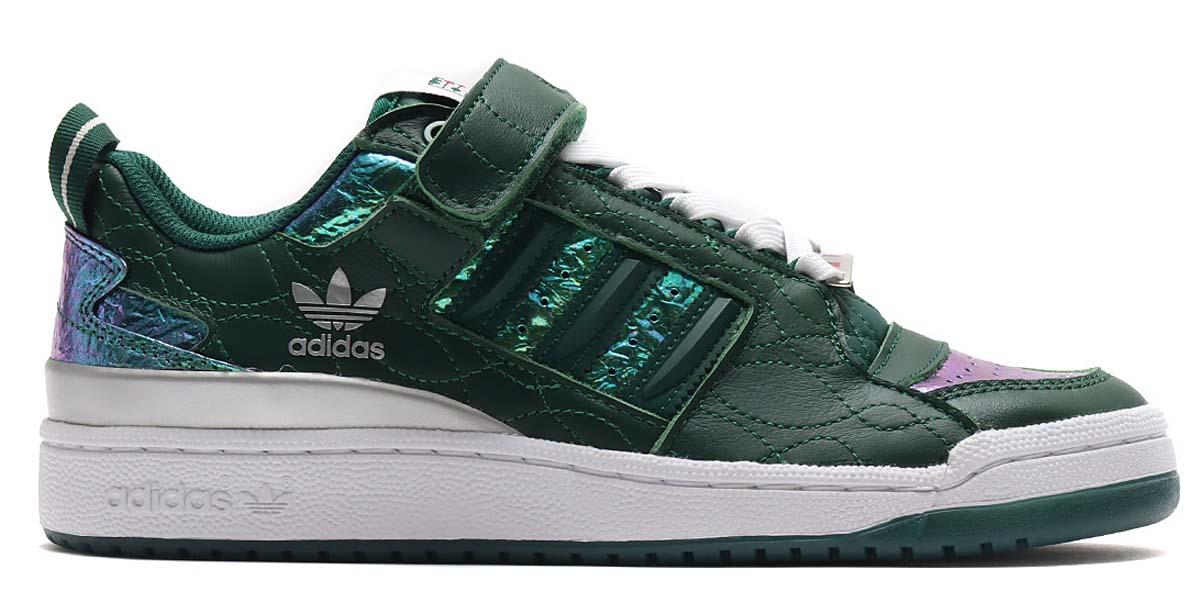adidas FORUM LOW DARK GREEN / DARK GREEN / FOOTWEAR WHITE H04198 アディダス フォーラム ロー ダークグリーン/ホワイト