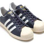 adidas Originals x atmos SS 80s G-SNK 6 [NAVY/WHITE/SNAKE/GLOW] (M22303)
