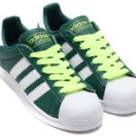 adidas Originals SUPERSTAR [COLLEGEATE GREEN / RUNNING WHITE / HI-RES YELLOW] (BD7419)