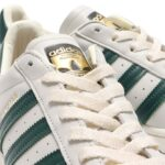 adidas SUPERSTAR [OFF WHITE / COLLEGE GREEN / OFF WHITE] (H68186)