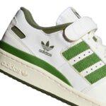 adidas FORUM 84 LOW [FTWR WHITE / CREW GREEN / WILD PINE] (FY8683)